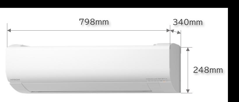 日立ルームエアコン白くまくんWシリーズサイズ